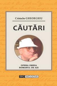 coperta carte cautari de cristache gheorghiu