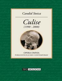 coperta carte culise (1990-2000) de candid stoica