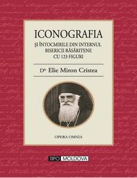 coperta carte iconografia de elie miron cristea