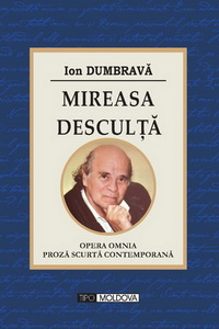 coperta carte mireasa desculta de ion dumbrava