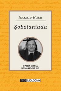 coperta carte sobolaniada de nicolae rusu