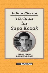 coperta carte tarimul lui sasa kozak de iulian ciocan