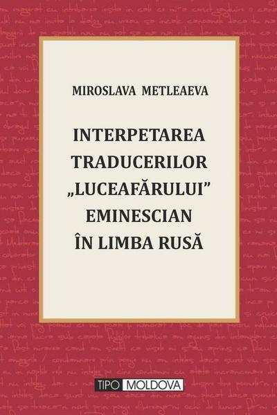 coperta carte interpetarea traducerilor
